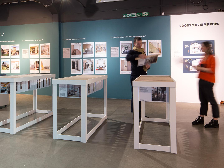 Don't Move, Improve! 2020 Exhibition